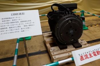 2021年6月5日。武蔵丘車両検修場。130kW直流電動機の展示。まだ多くが残るN2000系に使われています。