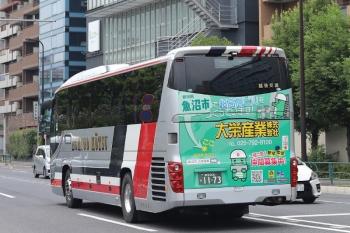 2021年6月14日 12時半頃。高田馬場〜下落合駅間。大栄産業の車体広告の越後交通の高速バス。