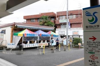 2021年7月3日。元加治。ハイキング イベントの受付が設営された駅前。受付背後は、閉店した元・八百屋さんです。