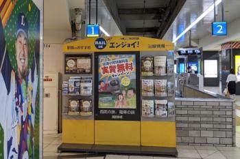 2021年7月7日 朝。西武 池袋駅。