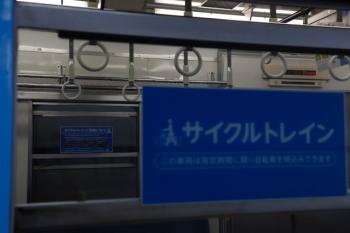 2021年7月24日。武蔵境。クハ1251の側窓に貼られた「サイクルトレイン」ステッカー。車内側は使用方法の説明(上写真)です。