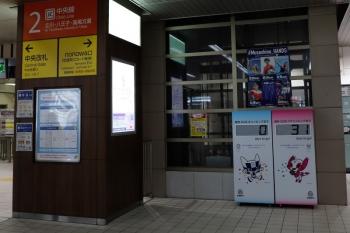 2021年7月24日。武蔵境。JRの駅構内。