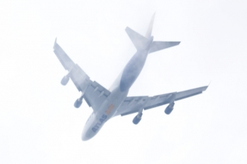 2021年8月7日 10時14分頃。ひばりヶ丘。上空を飛行機の音が聞こえてきたのでカメラを向けて撮影。ATLAS AIR。