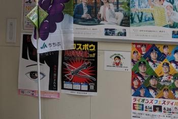 2021年8月14日 昼前。元加治駅。