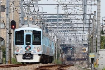 2021年8月22日。狭山ヶ丘〜武蔵藤沢駅間。4009Fの下り列車。