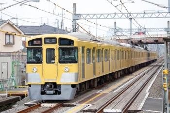 2021年8月28日。武蔵藤沢。2073F+2463Fの2123レ。