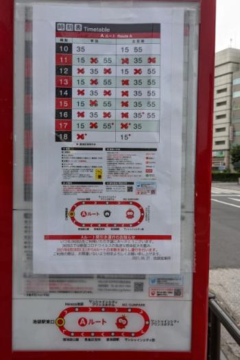 2021年9月1日。池袋。東口駅前のIKEBUSのバス停。
