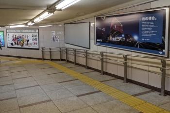 2021年9月2日 朝。池袋駅の地下道(丸ノ内線の改札近く)。JR貨物の「鉄の使命。」広告。