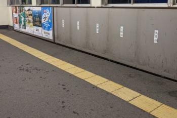 2021年9月2日 朝。元加治。跨線橋の広告スペース。