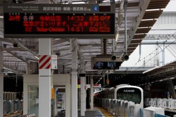 2021年9月5日 14時27分頃。所沢。下り方から4番ホームへ到着する38114Fの上り回送列車。