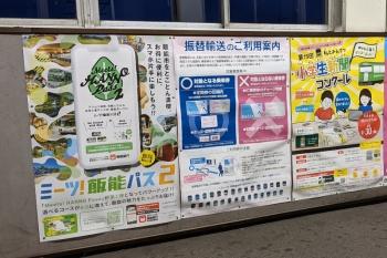 2021年9月6日 朝。元加治駅の跨線橋。「ミーツ!飯能パス2」のポスター。スマートフォンに特定のアプリが入っていると購入できる、飯能界隈のバスのモバイルチケット企画券とのことです。