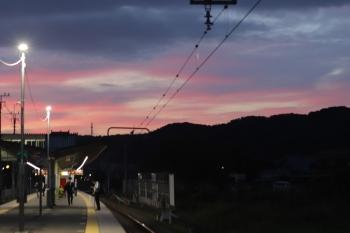 2021年9月8日 5時6分頃。元加治。東の空がきれいでした。