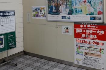 2021年9月19日 17時過ぎ。元加治駅の改札内の掲示スペース。