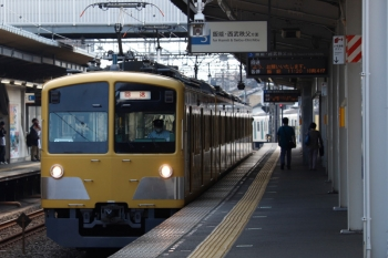 2021年9月23日 11時12分頃。西所沢。引き上げ線から3番ホームへ入った263Fの下り回送列車。