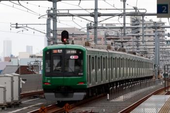 2021年9月25日。石神井公園。発車した東急5122Fの6618レ。