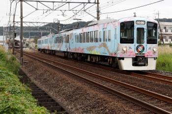 2021年9月26日 12時12分頃。元加治〜飯能。4009Fの下り列車。