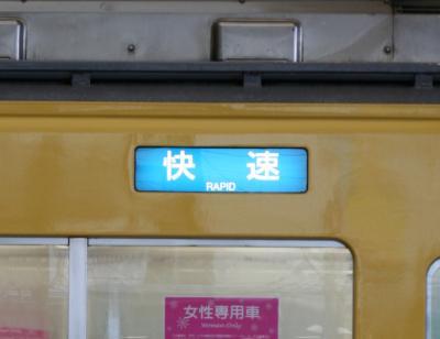 080410ikebukuro6
