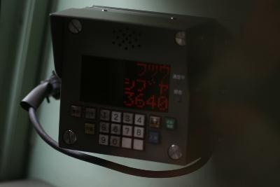 2011年5月31日、所沢 16時33分の各停 渋谷ゆき(11S運用)の列車番号設定器(?)
